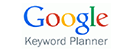 mba-in-digital-marketing-Tool-Google-Keyword